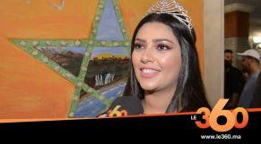 cover vidéo:Le360.ma • حوار: شيماء بوشان: فوز بملكة الجمال أصبح يعتمد على إعطاء المقابل ولست شبيهة بأحد