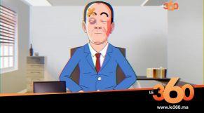 Cover_Vidéo: Le360.ma •لابريكاد : بنشماس ، بوتفليقة ديال الاصالة والمعاصرة