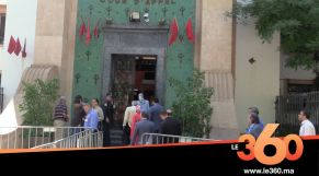 غلاف فيديو - تفاصيل تأجيل محاكمة حامي الدين على لسان محامي عائلة أيت الجيد