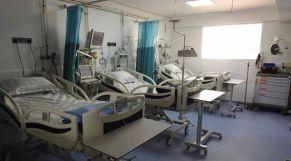 مستشفى كلميم