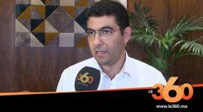 غلاف فيديو - تعرفوا على نوايا غضب بنشماس اتجاه وزارة الداخلية