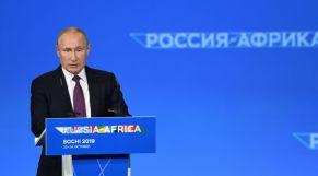 بوتين في القمة الروسية الإفريقية