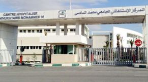 مستشفى محمد السادس بوجدة