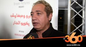 cover vidéo: Le360.ma •MBC5 رفيق بوبكر: لهذا السبب أعلنت عن انتحاري وانتظروني في قناة