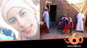 """غلاف فيديو - عائلة الفتاة ضحية """"فاجعة زناتة"""" يسردون تفاصيل الواقعة"""