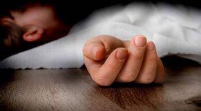جثة طفلة