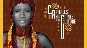 عاصمة المدن الإفريقية