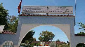 مستشفى محمد الخامس بشفشاون