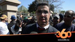 "cover Vidéo: Le360.ma • ""حمزة مون بيبي""..دفاع المطالبين بالحق المدني يكشف تطورات الملف"
