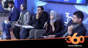 طلبة جامعيين في ضيافة المجلس الوطني لحقوق الإنسان
