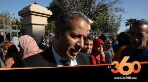 cover Vidéo: Le360.ma • تفاصيل ما جرى خلال محاكمة المتهمين في قضية حمزة مون بيبي