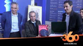 Cover Vidéo - المجلس الوطني لحقوق الإنسان يحتفي بوزير العدل السابق المشيشي