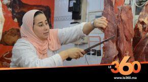 cover vidéo :Le360.ma • يسرى القدميري.. مغربية تُنافس الرجال في مهنة الجزارة