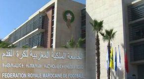 جامعة الكرة