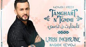 أغنية العربي إمغران