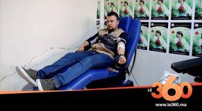 Cover Vidéo - اعلاميون بطنجة يتبرعون بالدم في يوم العطاء