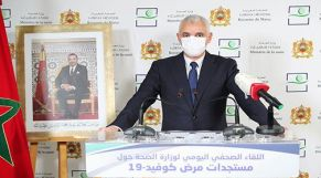 خالد آيت الطالب وزير الصحة