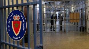 مندوبية السجون