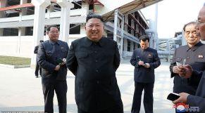 زعيم كوريا الشمالية 1