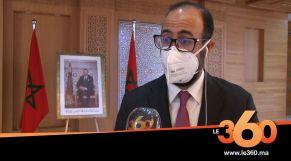 Cover_Vidéo: حصيلة إيجابية أسبوع بعد إنطلاق  المحاكمات عن بعد