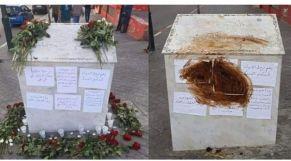 تخريب نصب تذكاري بشارع اليوسفي