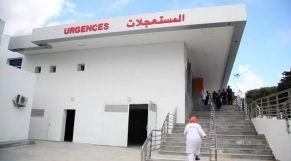 المستشفى الجهوي محمد الخامس بطنجة