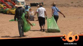 cover vidéo :حملة نظافة واسعة لشاطئ إمي ودار بأكادير