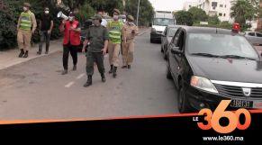 Cover Vidéo - حملة واسعة لسلطات أكادير للوقاية من فيروس كورونا