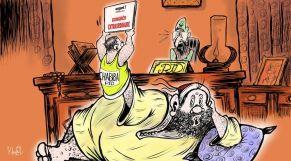 كاريكاتير بيجيدي