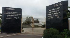 أكاديمية التعليم الدار البيضاء