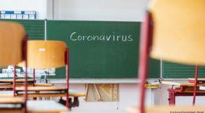 كورونا المدارس
