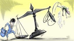 كاريكاتير هيومن رايتس ووتش