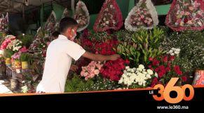 سوق الورد