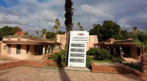 المركز الجهوي للاستثمار بجهة مراكش