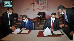 توقيع اتفاقية تفاهم بين وزارة التشغيل والنيابة العامة