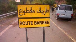 طريق مقطوعة