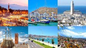 الساحة بالمغرب