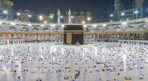 التراويح مكة المدينة