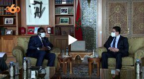 cover vidéo:Sahara marocain: la Zambie confirme la présence de son consulat à Laâyoune