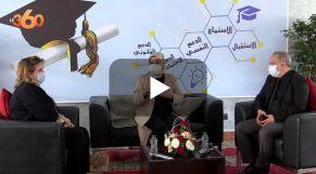 cover: هذه خدمات أول مركز توجيه لمحاربة الهدر المدرسي بالمغرب