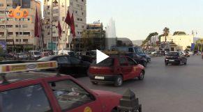 Cover Vidéo - الاختناقات المرورية تعمق معاناة ساكنة مدينة فاس
