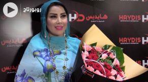 cover سعيدة شرف: درت ماركة ديالي وكورونا ليست فقط في الأعراس والحفلات