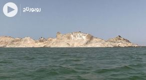 """cover: جزيرة """"التنين"""" بالداخلة.. قِبلة السياح المغاربة والأجانب في فصل الصيف"""