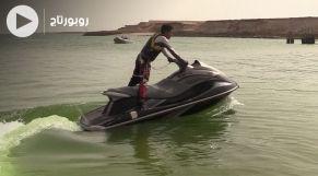 """cover vidéo """"إقبال لافت لسياح الداخلة على رياضة الـ""""جيت سكي"""