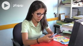 Cover Vidéo - لينا عبو.. أصغر مرشحة تخوض غمار الانتخابات بجهة طنجة