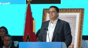 عمر مورو، رئيس مجلس جهة طنجة تطوان الحسيمة