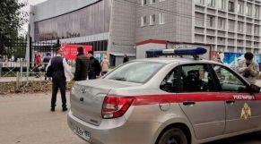 مسلح مجهول يقتحم جامعة روسي