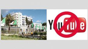 شركة يوتيوب تنتقد وتغلق نهائيا قناة وزارة الدفاع الجزائرية