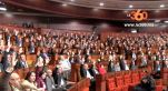 غلاف فيديو... النواب يصادقون بالإجماع على العقد التاسيسي للإتحاد الإفريقي
