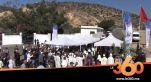 Cover_Vidéo: ساكنة أكادير تخلد الذكرى 60 للزلزال المرعب